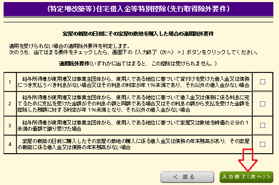 2014020103032430a.png