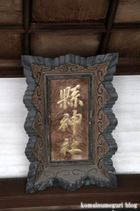縣神社(京都府宇治市宇治蓮華)32