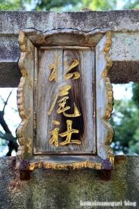 御香宮(京都市伏見区御香宮門前町)28