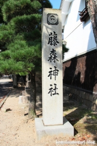 藤森神社(京都市伏見区深草鳥居崎町)2