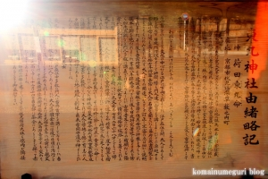 伏見稲荷大社(京都市伏見区深草薮之内町)39