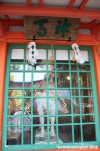 伏見稲荷大社(京都市伏見区深草薮之内町)77