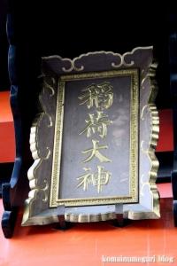 伏見稲荷大社(京都市伏見区深草薮之内町)85