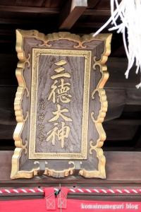 伏見稲荷大社(京都市伏見区深草薮之内町)135