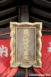 伏見稲荷大社(京都市伏見区深草薮之内町)155
