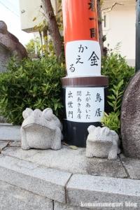 伏見稲荷大社(京都市伏見区深草薮之内町)167