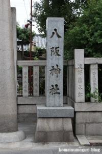 八坂神社・下の宮(大阪市大正区三軒家東)2