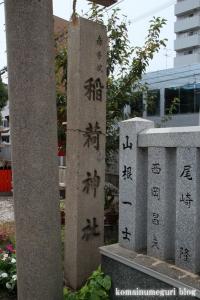 赤手拭稲荷神社(大阪市浪速区稲荷)6