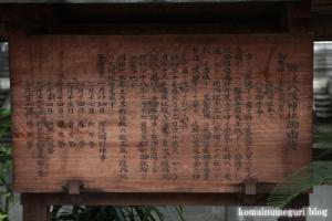 難波八阪神社(大阪市浪速区元町)8