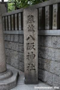 難波八阪神社(大阪市浪速区元町)2