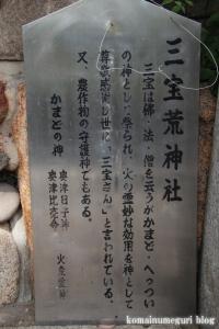 難波八阪神社(大阪市浪速区元町)23