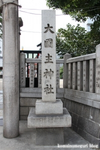 敷津松之宮(大阪市浪速区敷津西)2