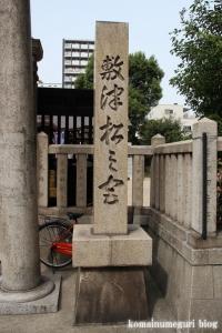 敷津松之宮(大阪市浪速区敷津西)4