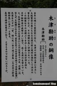 敷津松之宮(大阪市浪速区敷津西)13