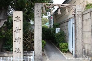 安井神社(大阪市天王寺区逢坂阪)1
