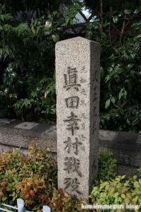 安井神社(大阪市天王寺区逢坂阪)3
