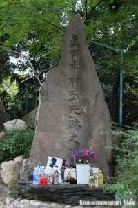 安井神社(大阪市天王寺区逢坂阪)14