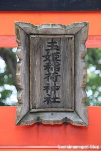 安井神社(大阪市天王寺区逢坂阪)19