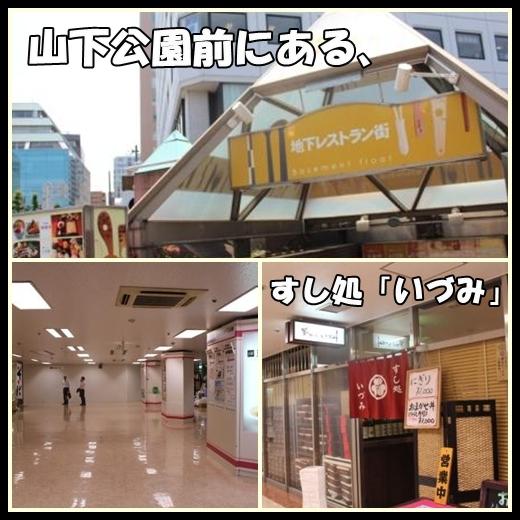 2_20130531162442.jpg