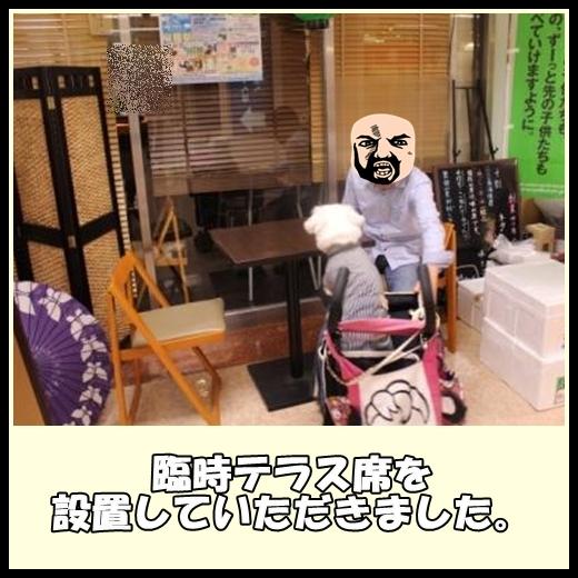 3_20130531162443.jpg