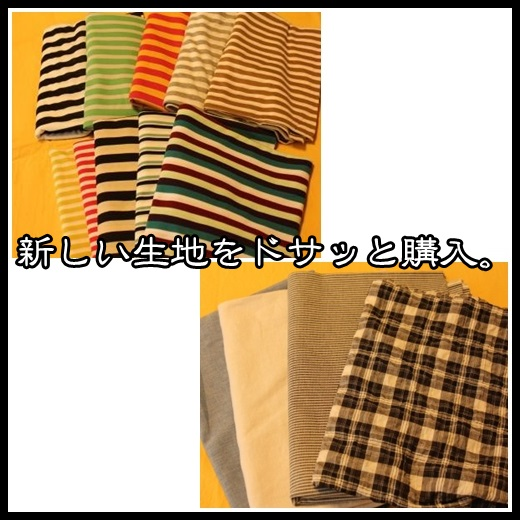 5_20130503151042.jpg