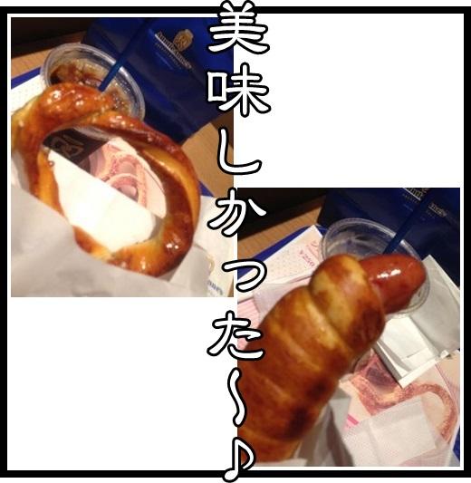 5_20130514142640.jpg