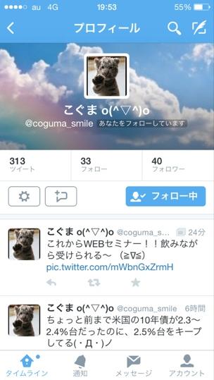 fc2blog_20140925195627fff.jpg