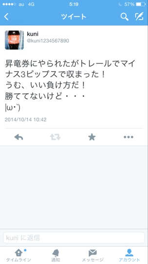 fc2blog_20141015052459a95.jpg