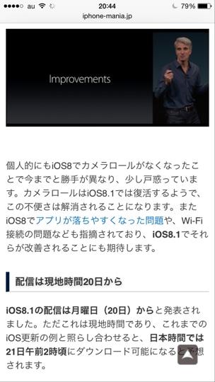fc2blog_20141018204622666.jpg