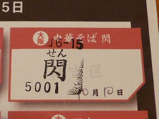 095_2013110400433227c.jpg