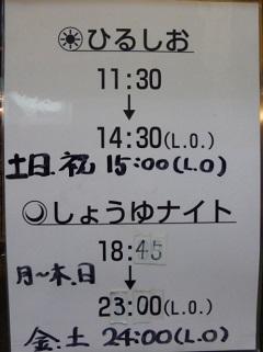 117_201310112255013ce.jpg