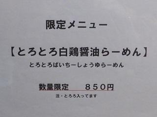 176_20130820183127024.jpg