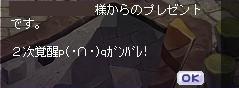 TWCI_2013_11_11_1_13_36_20131113093509173.jpg