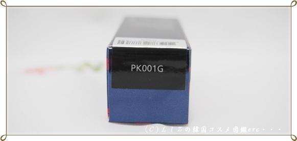 【エスプア】NO WEAR GLAM PK001