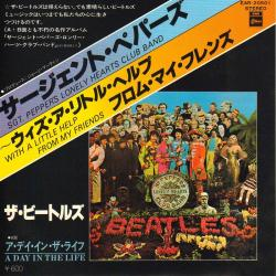 Beatles - With A Little Help From My Friends1