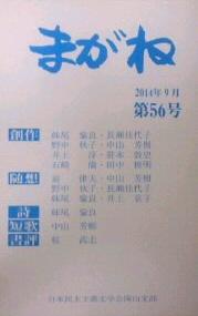 20141005085321cf9.jpg