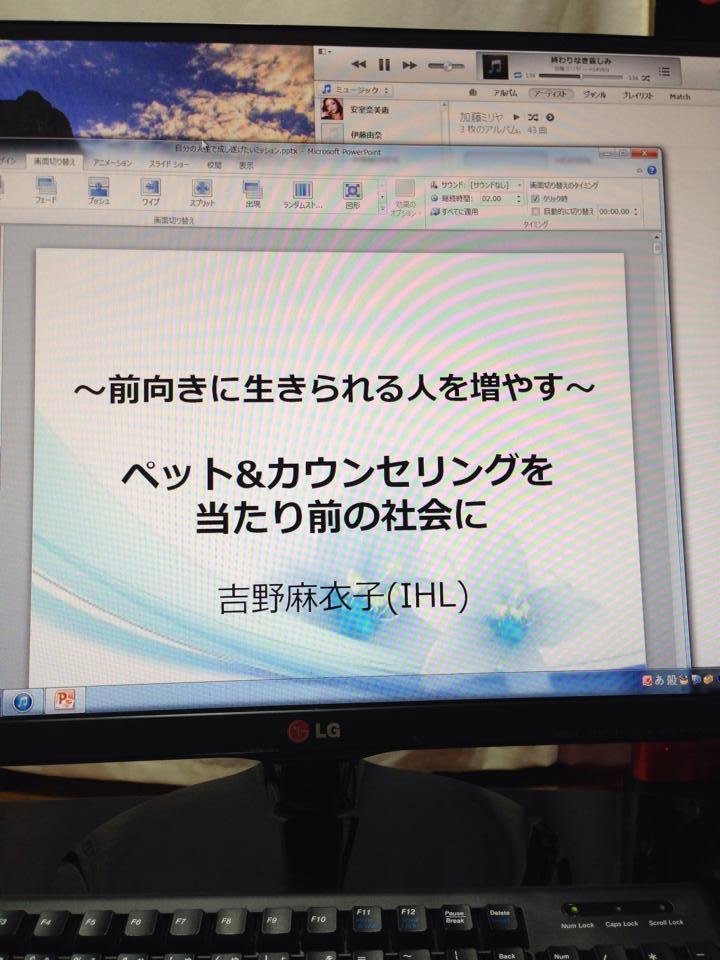 1_201409200132010b7.jpg