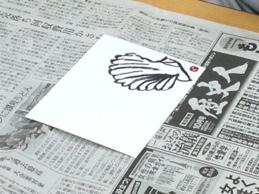 fc2blog_2013091217585884d.jpg