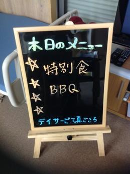 fc2blog_201309231836530e6.jpg