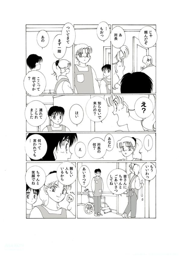 01-12.jpg