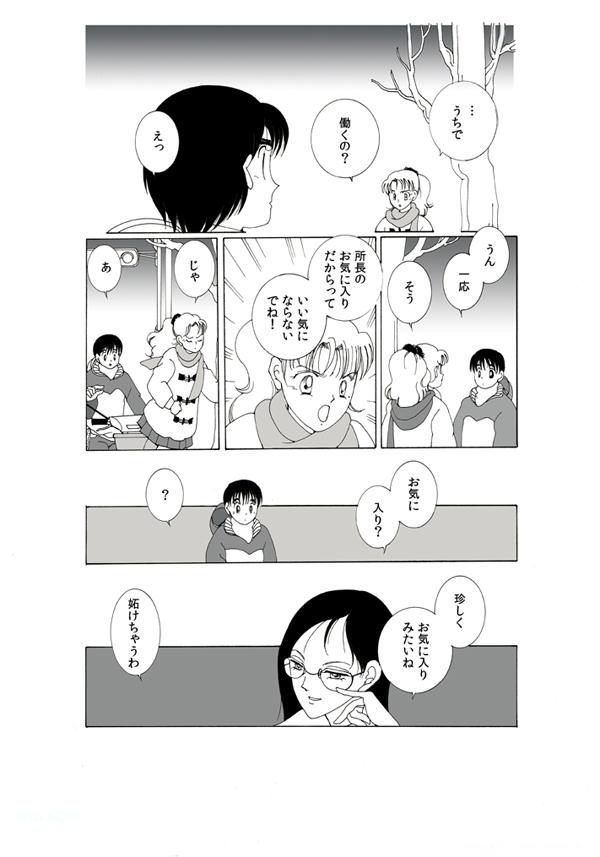 01-22.jpg