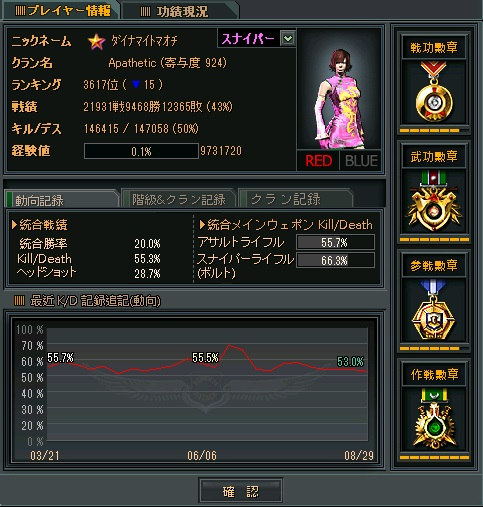 20130903015814c07.jpg