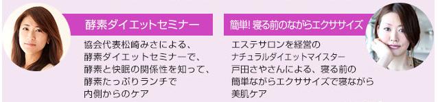 seminar_naiyo.jpg
