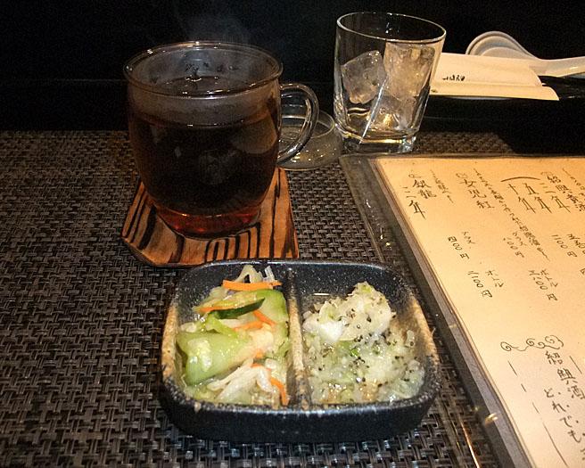 senyo_otoushi.jpg