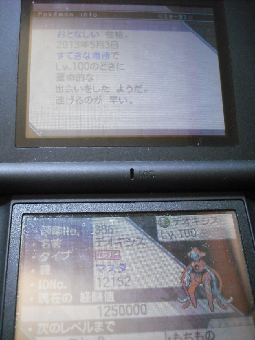 DSCF0075_20130504232158.jpg