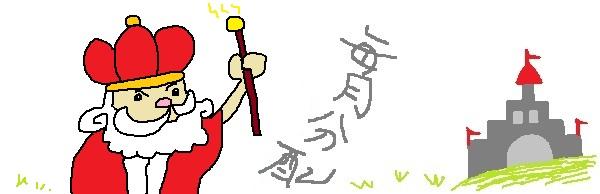 リート王141001
