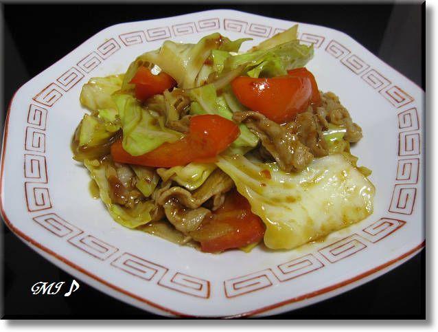 MI♪流やさしい味の『回鍋肉』