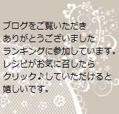 s-flower-back1367.jpg