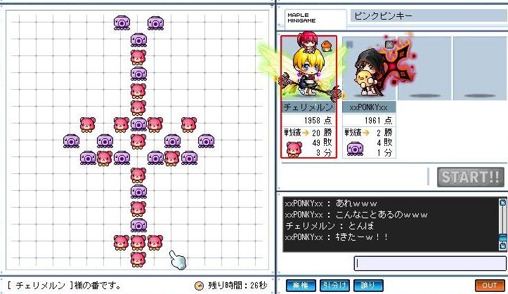 Maple130710_012245.jpg