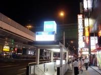 麺屋ここいち@秋葉原・20140919・2番出口